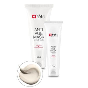 TETe Омолаживающая маска с витаминами и антиоксидантами Отбеливающее действие