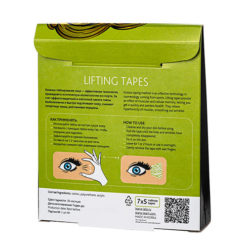 Teana Лифтинг-тейпы для лица 3 упаковки 7комп по 5 шт скидка