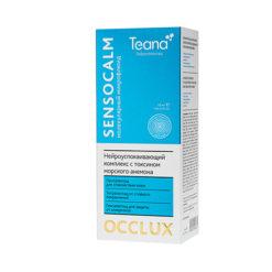 Teana სახის მიკროფლუიდი – ნეირო დამამშვიდებელი კომპლექსი ზღვის ანემონის ტოქსინით SENSOCALM