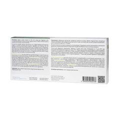Teana Сыворотка для лица «A4 Гель гиалуроновой кислоты»