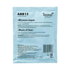 Teana ABR13 ალგინატის პილინგი მიოქსინოლის,პაპიის და ანანასის ფერმენტებით MUSIC OF SEA