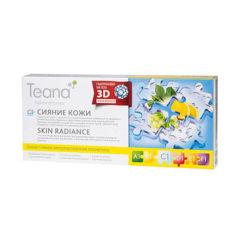 Teana   სახის ტონის გასათანაბრებელი შრატი C1 SKIN RADIANCE