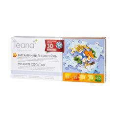Teana შრატი – ვიტამინების კოქტეილი E1