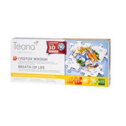 Teana Сыворотка для лица «E2 Глоток жизни»