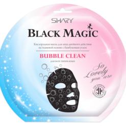 SHARY Очищающая кислородная маска для лица BLACK MAGIC BUBBLE CLEAN