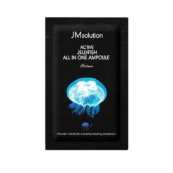 JMSOLUTION დამატენიანებელი სახის ამპულის შრატი მედუზის ექსტრაქტით და კოლაგენით ACTIVE JELLYFISH ALL IN ONE AMPOULE PRIME