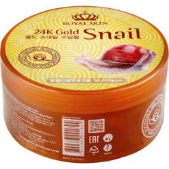 ROYAL SKIN მრავალფუნქციური სახისა და ტანის გელი ოქროთი და ლოკოკინის მუცინით 24K GOLD SNAIL SOOTHING GEL
