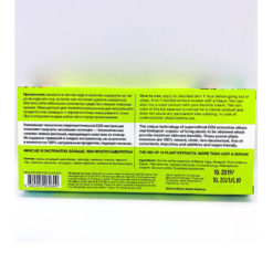 Teana სიწითლის,პიგმენტაციის და UV სტრესის საწინააღმდეგო ბიოსენცია AGAINST UV-STRESS,REDNESS AND PIGMENTATION