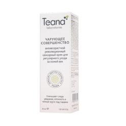 Teana ანტიასაკობრივი სენსორული თვალის კრემი CHARMING PERFECTION