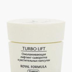 Teana გამაახალგაზრდავებელი ლიფტინგ-შრატი მცენარეულ კაფსულებში TURBO LIFT