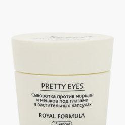 Teana ნაოჭების და ჩანთების საწინააღმდეგო თვალის შრატი მცენარეულ კაფსულებში PRETTY EYES