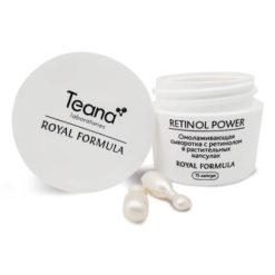 Teana აღმდგენი შრატი რეტინოლით მცენარეულ კაფსულებში RETINOL POWER