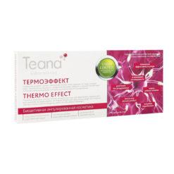 Teana სახის მიკროცირკულაციის და გათბობის ეფექტის მქონე ნეიროაქტიური შრატი THERMO EFFECT